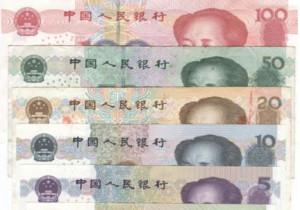 China's renminbi