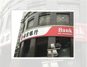 The Bank of Nanjing offers the highest interest rates of 3.15%.