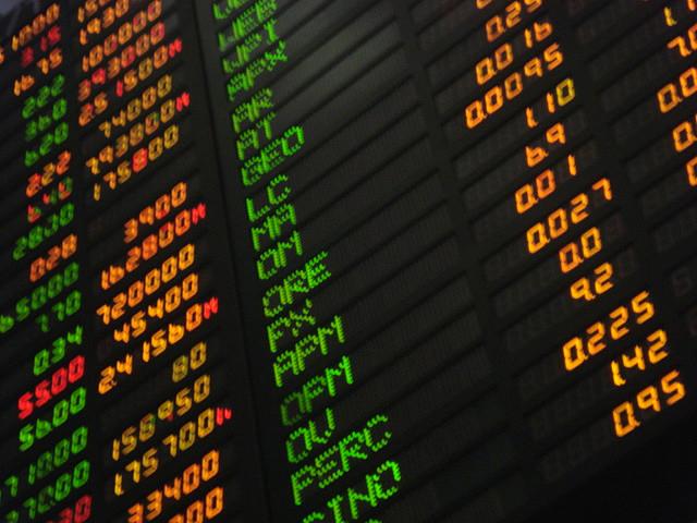 Philippine Stock Exchange San Miguel Corporation