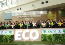 HKTDC Eco Expo Asia
