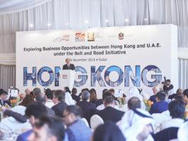 HKTDC Lifestyle Expo Dubai