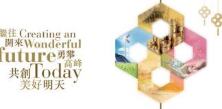 China Goldjoy