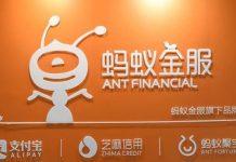 Ant Financial MoneyGram