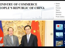 China Ministry of Commerce