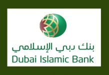 Sukuk Dubai Islamic Bank