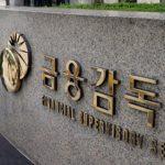 Korea FSS