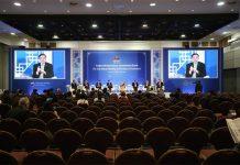 AIIB meeting