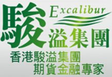 Excalibur Global Financial