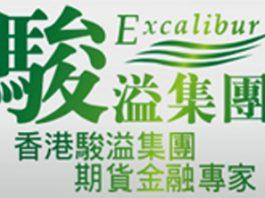 Excalibur Global Financial