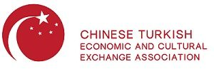 Chinese Turkish Economic and Cultural Exchange
