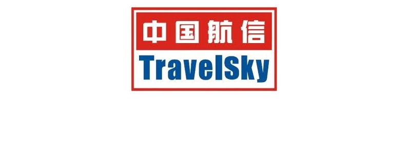 fd0120c673e6 TravelSky Announces 2019 Interim Results; Total Revenue Increased by ...