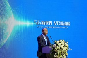 Mr. Lin Wei, Senior Vice President of NetDragon and President of Elernity(China) delivered a speech at the conference