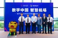 Representatives of NetDragon and Fuzhou International Airport Co., Ltd attending the launching ceremony