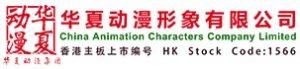 China Animation