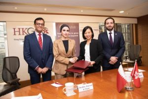 Sheikha Alanoud Bint Hamad Al-Thani Managing Director, Business Development, QFC, during the signing of the HKGCC MoU