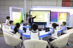 NetDragon demonstrated 101 Education PPT on Promethean interactive flat panel at the first Digital China Summit
