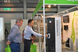 The expo's Green Transportation zone showcases the latest green transportation products and solutions.