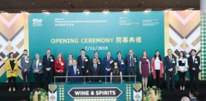 The 12th HKTDC Hong Kong International Wine & Spirits Fair opened today and continues for three days (7 to 9 November) at the Hong Kong Convention and Exhibition Centre. Officiating guests at this morning's opening ceremony included (front row, from left to right): Dr Peter K N Lam, Chairman of the HKTDC; Paul Chan, Financial Secretary of the HKSAR; and Margaret Fong, Executive Director of the HKTDC.