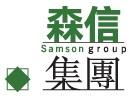 Samson Paper