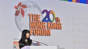 Margaret Fong, Executive Director of the Hong Kong Trade Development Council, made the opening remarks on the first day of the Hong Kong Forum, saying that Hong Kong is characterised by its adaptability and resilience, and that the city's fundamentals remain strong.
