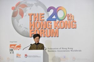 Carrie Lam, Chief Executive of the HKSAR and Honorary Patron of the Federation of Hong Kong Business Associations Worldwide (FHKBAW), gave the keynote speech at today's luncheon.