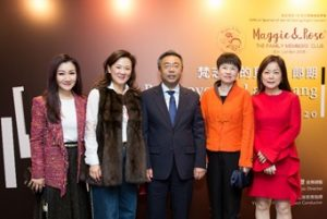 Yang Yirui, Deputy Commissioner from the Office of the Commissioner of the Ministry of Foreign Affairs; his wife Wei Xin Canzan; and guests