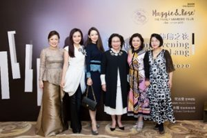Ms Regina Leung Tong Ching-yee, wife of Vice Chairperson of the National Committee of the CPPCC Leung Chun-ying (3rd from the right), and guests