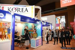The Hong Kong International Licensing Show and the Asian Licensing Conference run in parallel
