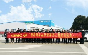 Escort of migrant workers by CIMC Tonghua and Yangzhou Human Resources And Social Security Bureau through chartered vehicle
