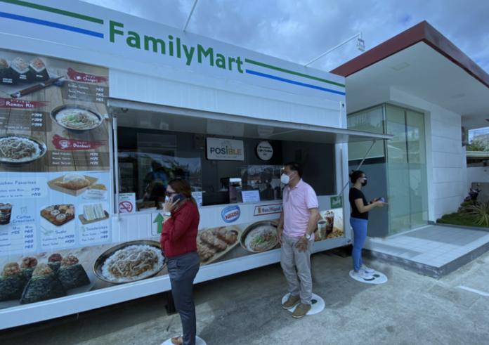 FamilyMart Cebu